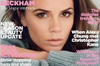 Vogue  February  cover  bt